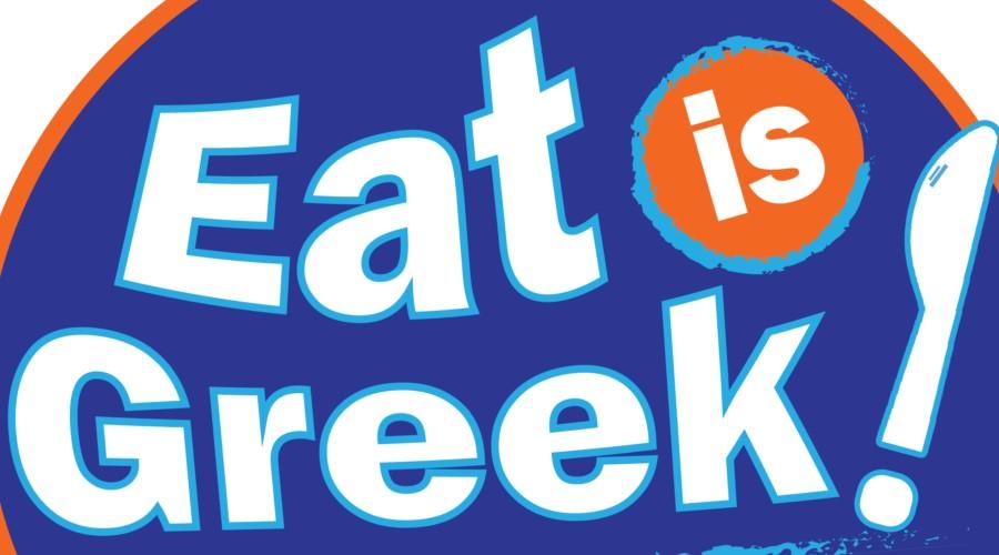 EAT IS GREEK